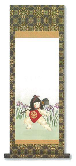お見舞い 節句名入り掛軸「金太郎」(大)スタンド付【五月人形】【五月人形】, Bosco -ボスコ-:1942ec9d --- bungsu.net