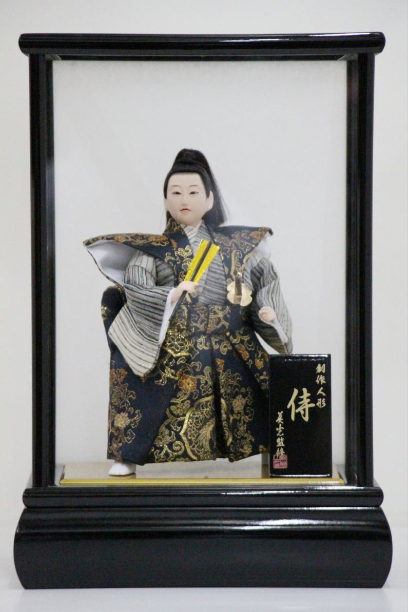 【日本のお土産】 創作人形 侍アクリルケース 黒 5号(美志監修)