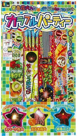 カラフルパーティー500 花火 【台紙付手持ち玩具花火おもちゃ花火セット】 【手持ち台紙】