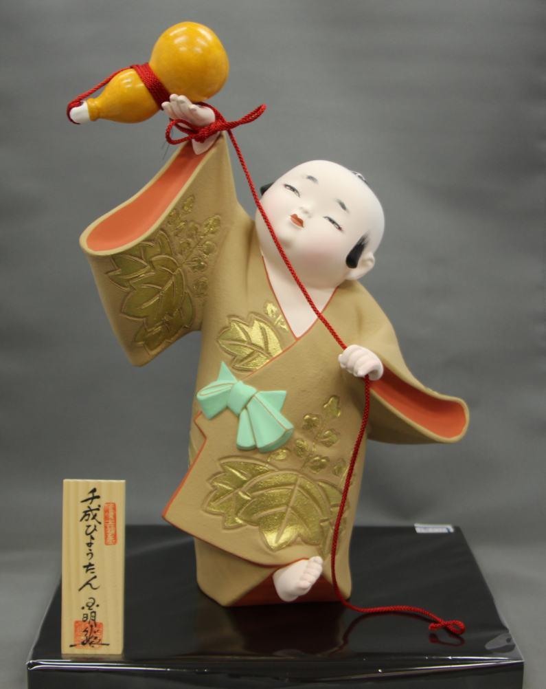 千成ひょうたん【博多人形】
