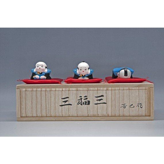三福三(木箱入り)【博多人形】 福助
