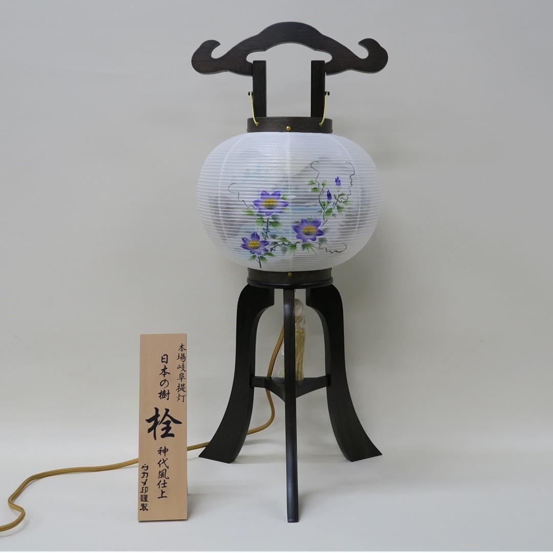 【送料無料】盆提灯 置き提灯 天然木 栓の木 絹二重絵 書き絵 鉄仙 高さ60cm 幅24cm 岐阜提灯
