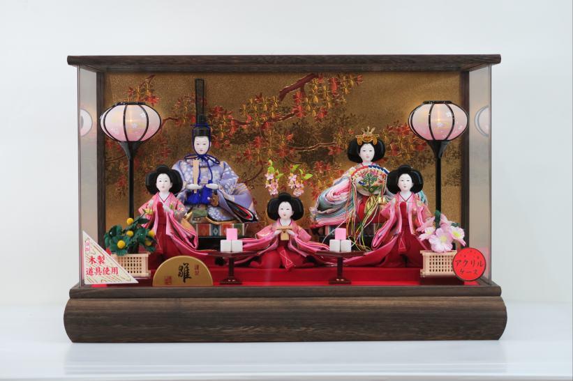 58雛桃アクリルケース芥子5人本焼桐 6-17 雛人形アクリルケース飾り  【雛人形ケース飾り】