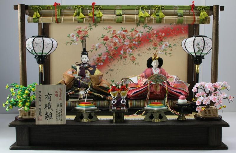 90有職雛親王(焼き桐平飾り) 【雛人形親王飾り】