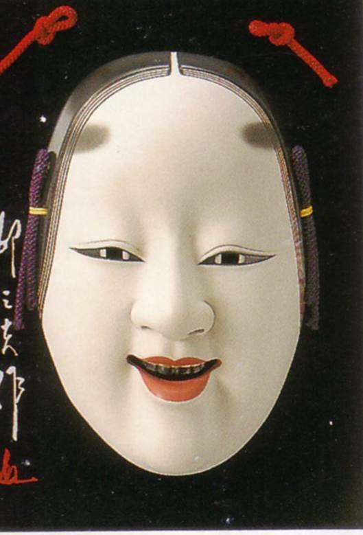小面(小)【博多人形】