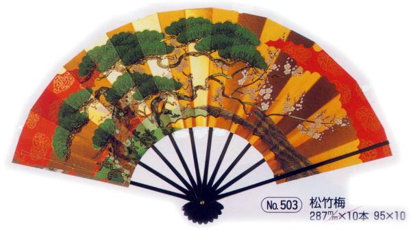 503松竹梅【飾り扇子】