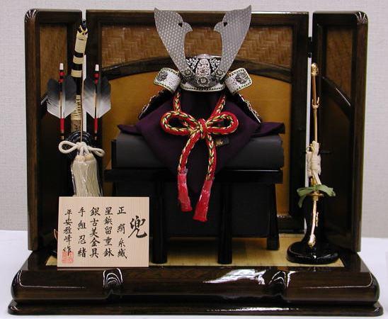 60雅峰作正絹赤糸縅銀小札兜