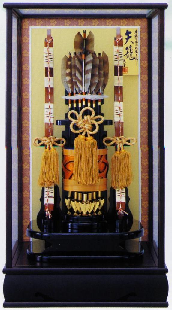 破魔弓 ケース飾り 正月飾り 10号 鉄刀木矢籠 本籐巻木製生漆弓 極上竹製網代籠