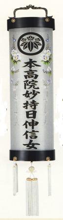 盆提灯【家紋・戒名入吊り提灯】