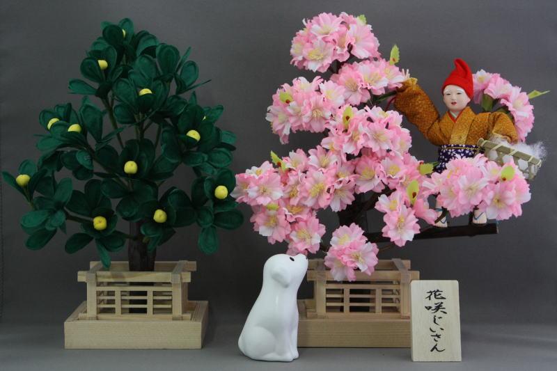 30花咲じいさん桜橘 90cm幅平台用 雛飾り付属品
