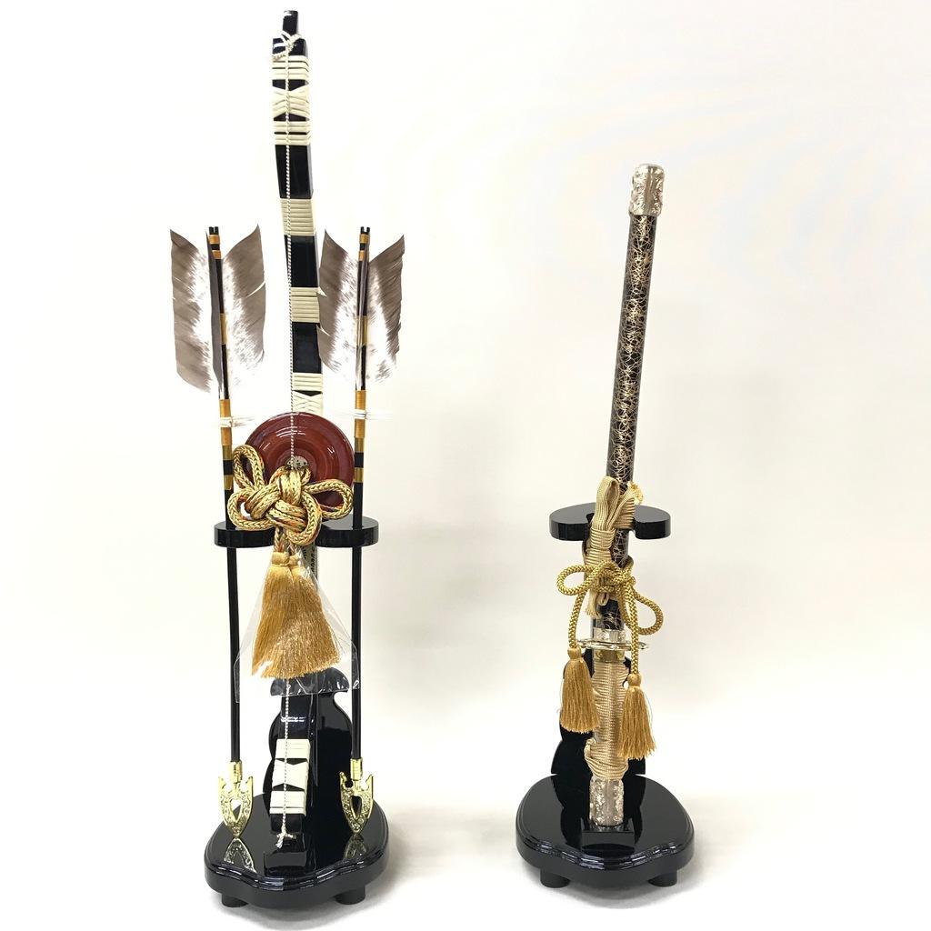 18号 大山弓達 木製台 五月人形付属品 訳あり特価