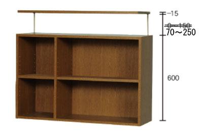 書棚の上に重ねて収納が増える 雅シリーズ/響シリーズ 上置棚 UMH-90