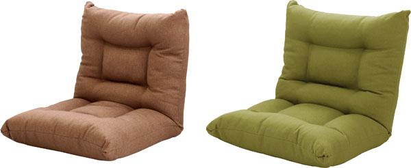 ポケットコイルリラックス座椅子 ニューピアット ライトブラウン/グリーン