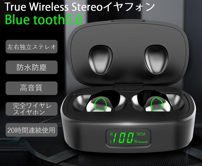 送料無料 最新 Bluetooth5.0 ワイヤレス イヤホン コンパクト 軽量 Siri対応 [正規販売店] 長時間再生 通話可能 AAC ノイズキャンセリング 自動 充電 可愛い 高音質 AAC対応 新作入荷 両耳片耳とも対応ノイズキャンセリング機能搭載 マイク付き ハンズフリー通話 防水防塵 おしゃれ テレワーク ワイヤレスイヤホン 5.0 最大20時間音楽再生 完全ワイヤレスイヤホン Bluetooth ブルートゥース T10