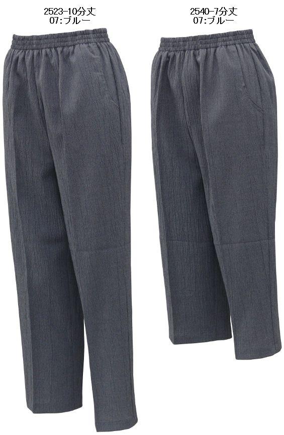35291ad0191f ... NEW ☆ Granny pants fashionable ♪ 2523-2540 pants for my Grandma to the  senior ...