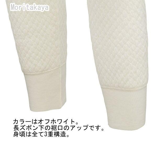 40394a5178a Conquering Everest hidamari health underwear   poles (Kiwami) series men s  long shorts S M L LL cold weather health underwear hidamari frigid was  definitive ...