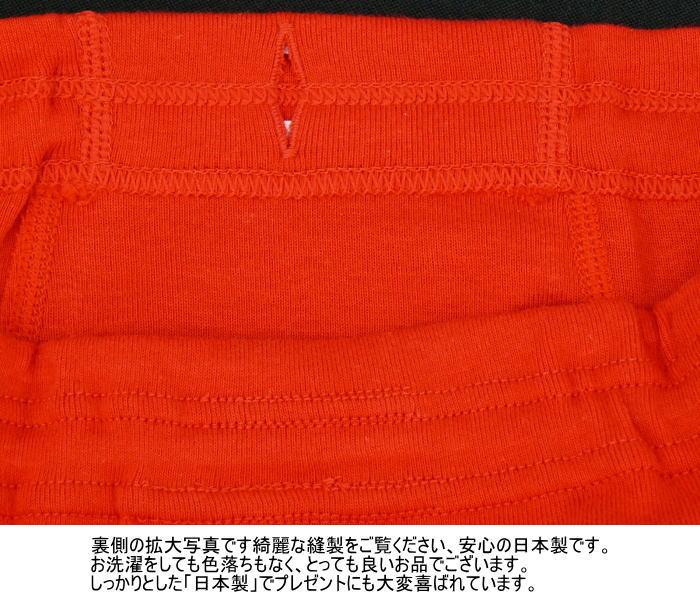 紅色男式內褲內衣 & 加強泰和在紅色內衣 !關於高級公民 60 歲生日慶祝的一天 !