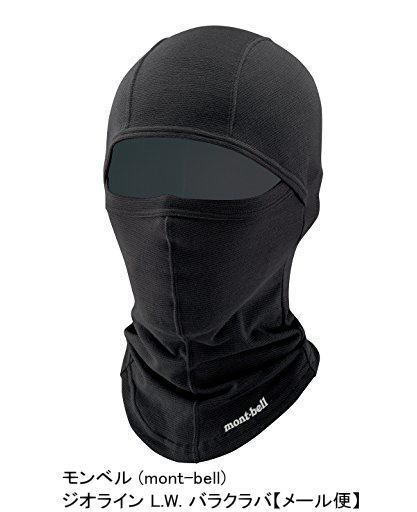 マスク モンベル