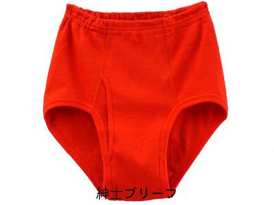 Red men's briefs underwear & strengthen tanda in red underwear! On the day of the senior citizen 60th birthday celebration!