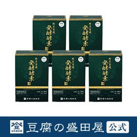【豆腐の盛田屋 公式】野草百選 発酵酵素 5個セット