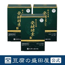 【豆腐の盛田屋 公式】野草百選 発酵酵素 3個セット