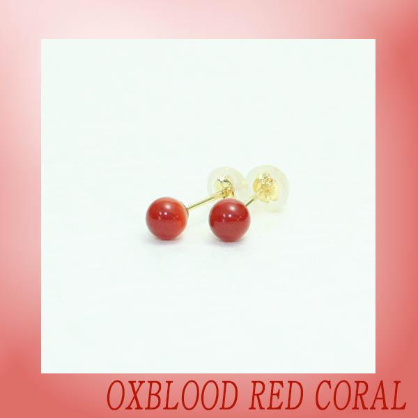 【宝石珊瑚】血赤珊瑚ピアス(濃色)【丸玉 4mm】/サンゴ/さんご/コーラル/Oxblood red/Corallium japonicum