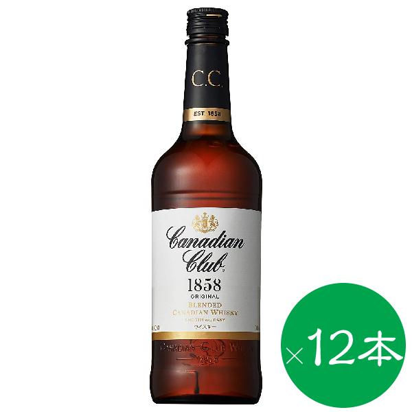 カナダのウイスキーといえば C.C. 大規模セール を思い浮かべる そのボトルがこれです ライト スムースな風味が特色です カナディアンウイスキー カナディアンクラブ 700ml ×12本セット 送料無料 人気の定番 内祝 洋酒 お中元 敬老の日 御供 お返し プレゼント ウイスキー 御中元