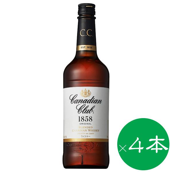 カナダのウイスキーといえば C.C. を思い浮かべる そのボトルがこれです ライト スムースな風味が特色です カナディアンウイスキー カナディアンクラブ 700ml ×4本セット お返し お中元 推奨 プレゼント 2020 新作 内祝 送料無料 御供 ウイスキー 御中元 敬老の日 洋酒