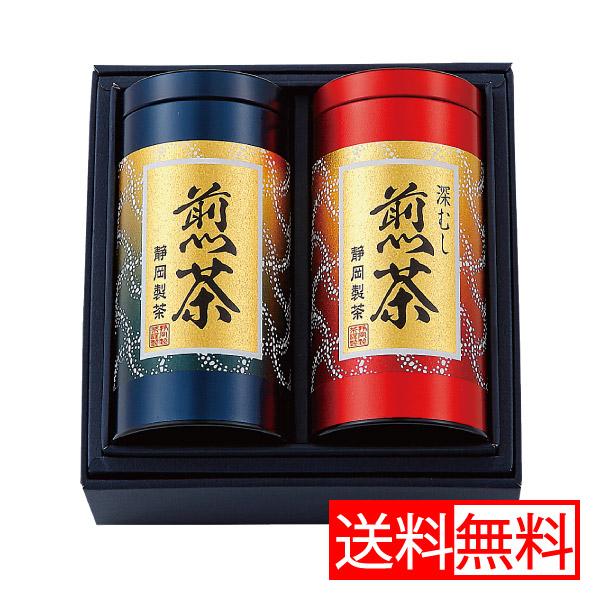 爽やかな香りの煎茶とコクのある深むし煎茶の詰合せです 静岡製茶 銘茶セット 煎茶 深蒸し煎茶 豊富な品 NF-30 日本茶ギフト 送料無料 プレゼント のし 御中元 内祝 お返し 御供 敬老の日 熨斗 名入れ 日本全国 送料無料 お中元