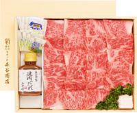 【送料無料】お中元限定ギフト 神戸牛サーロイン焼肉セット お中元に最適神戸牛サーロイン焼肉をお届けします。食品 精肉・肉加工品 牛肉 セット・詰め合わせ