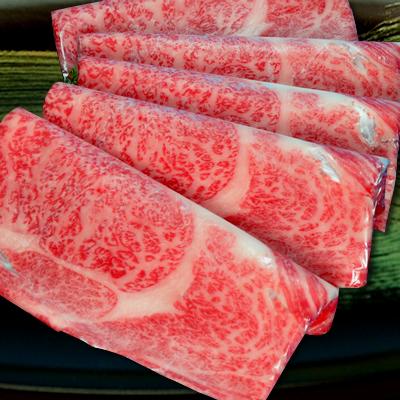 神戸牛 五つ星 ロースしゃぶしゃぶ 300g(冷蔵)【ギフト 贈答 神戸ビーフ 神戸肉 食品 精肉・肉加工品 牛肉 肩ロース】
