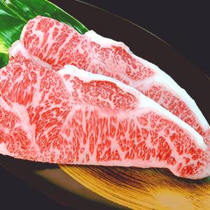 神戸牛 五つ星 サーロインステーキ 180g×2枚(冷蔵)【ギフト 贈答 神戸ビーフ 神戸肉 食品 精肉・肉加工品 牛肉 サーロイン】
