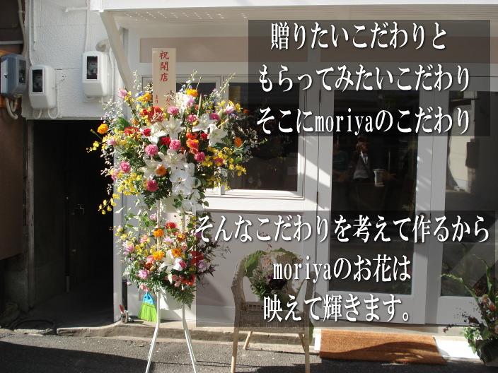 【送料無料地域あり】フラワースタンド(二段) 他のお花に埋もれない魅力満載のフラワースタンドです♪【ご出演・発表会】