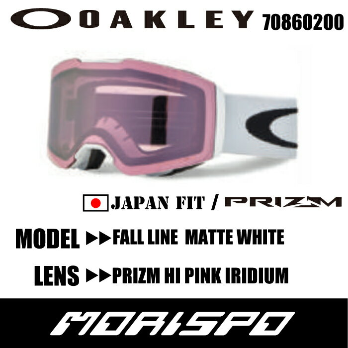 OAKLEY  オークリー  FALLLINE MATTE WHITE  PRIZM HI PINK  SNOW GOGGLE  OO7086-02  ASIAN FIT  18-19 [モリスポ]