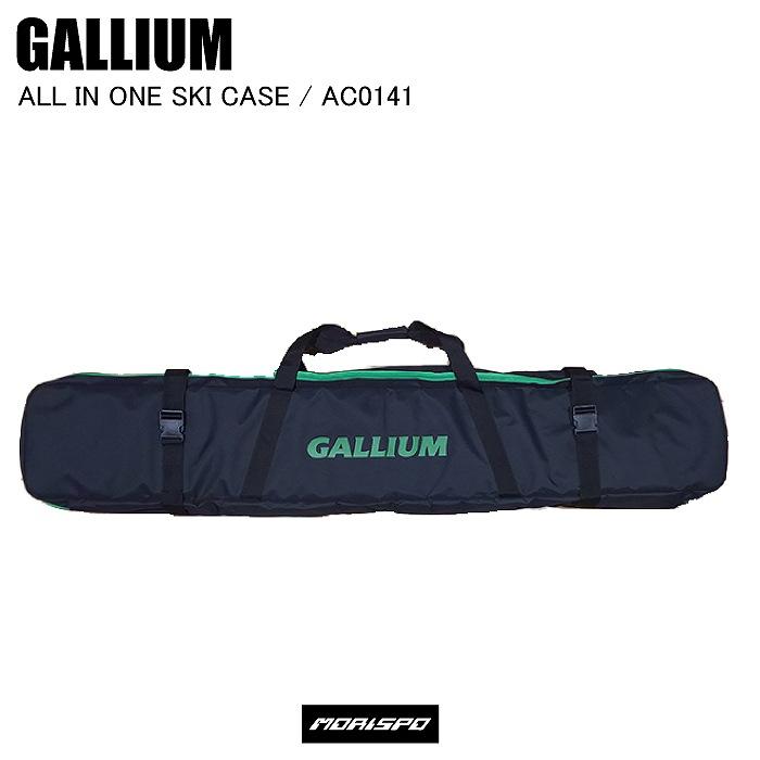 商品レビュー記入でクーポンGET GALLIUM ガリウム ALL IN ONE SKI CASE スキー スノボ チューン用品 ワックス スノーボード メンテナンス 上質 オールインワンスキーケース ハイクオリティ AC0141