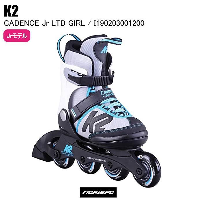 商品レビュー記入でクーポンGET K2 ケイツー お得クーポン発行中 CADENCE JR LTD GIRL I190203001200 ジュニアリミテッド ケイデンス 激安通販 ジュニア ガール インラインスケート