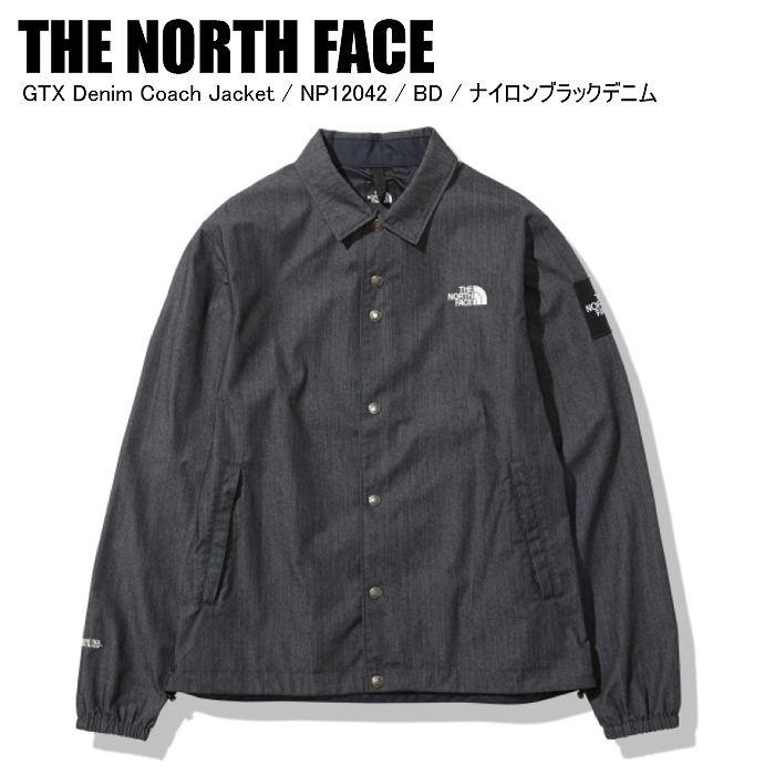 商品レビュー記入でクーポンGET THE NORTH FACE ノースフェイス GTX Denim Coach Jacket ゴアテックスデニムコーチジャケット NP12042 BD ナイロンブラックデニム