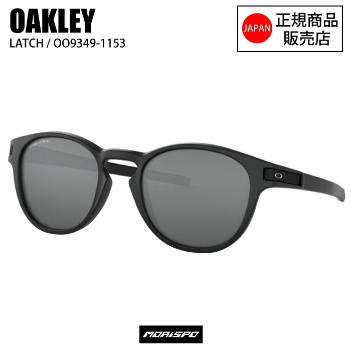 OAKLEY オークリー サングラス LATCH MATTE BLACK OO9349-11 PRIZM BLACK [モリスポ] アイウェア サングラス