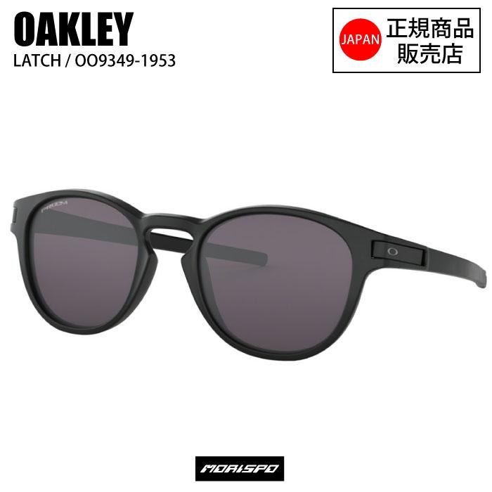 OAKLEY オークリー サングラス LATCH MATTE BLACK OO9349-19 PRIZM GREY [モリスポ] アイウェア サングラス