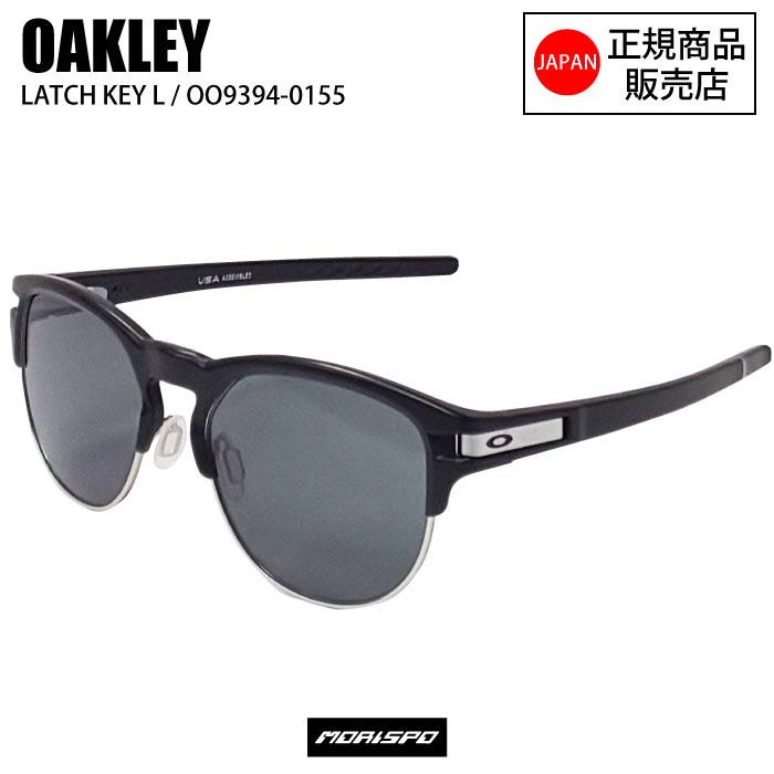 OAKLEY オークリー サングラス LATCH KEY L MATTE BLACK OO9394-01 PRIZM GREY [モリスポ] アイウェア サングラス