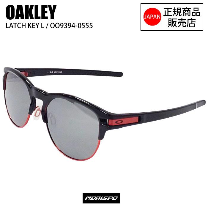 OAKLEY オークリー サングラス LATCH KEY L POLISHED BLACK OO9394-05 PRIZM BLACK [モリスポ] アイウェア サングラス