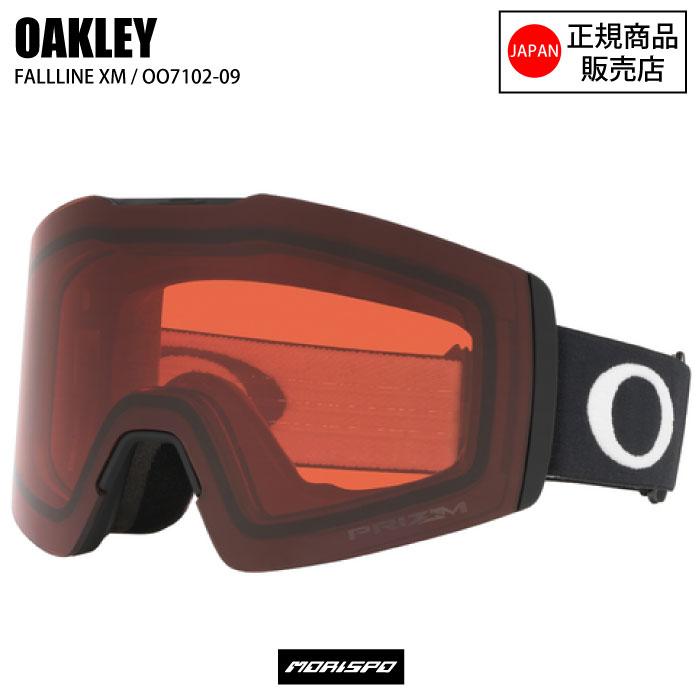 オークリー ゴーグル OAKLEY ゴーグル フォールラインエックスエム FALLLINE XM スキーゴーグル スノーボードゴーグル スノーゴーグル 2020モデル OO7103-09