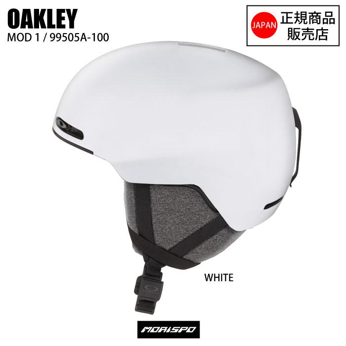 正規商品販売店 OAKLEY オークリー ヘルメット MOD1 ASIAFIT モッド1 アジアンフィット 低価格化 スノーボード 中古 99505A-100 スキー