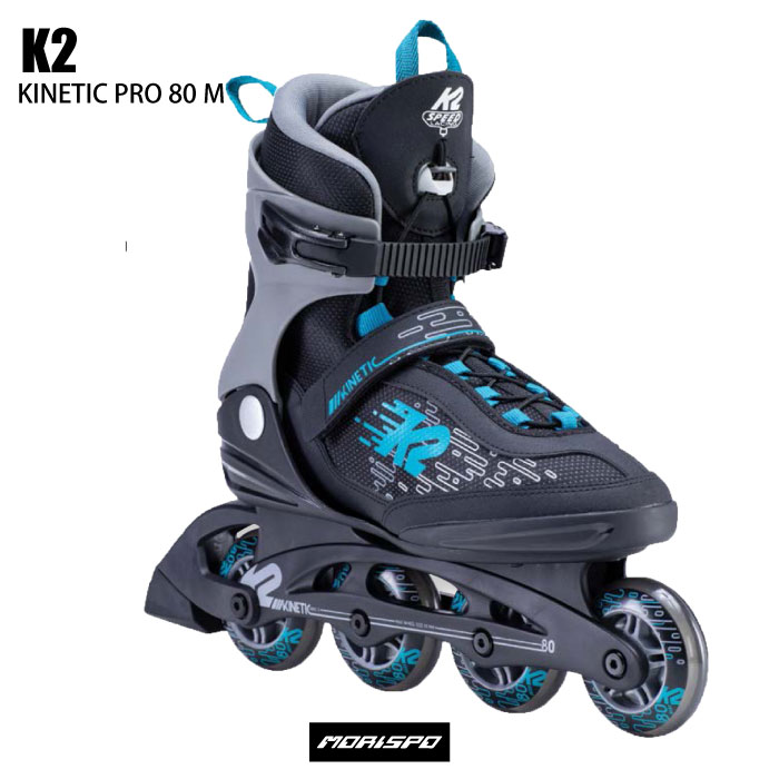 商品レビュー記入でクーポンGET K2 ケイツー インラインスケート 大人用 KINETIC80PRO トレンド ケーツー キネティック80プロ メンズ ブルー 高品質新品 国内正規品 ブラック
