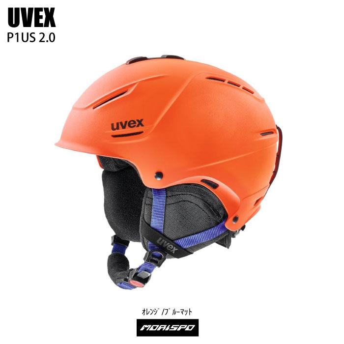 UVEX ウベックス P1US 2.0 プラス2.0 オレンジ ブルーマット   ヘルメット スキーヘルメット