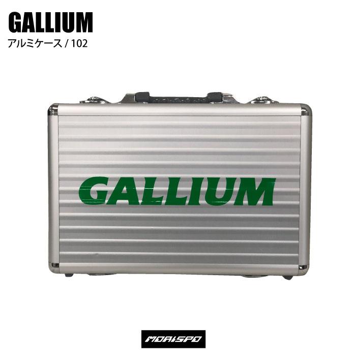 商品レビュー記入でクーポンGET GALLIUM 再販ご予約限定送料無料 ガリウム 102 贈物 アルミケース シルバー