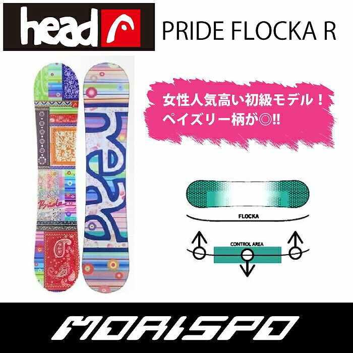 HEAD / ヘッド / PRIDE FLOCKA R / プライドフロッカアール / 16-17 [モリスポ]