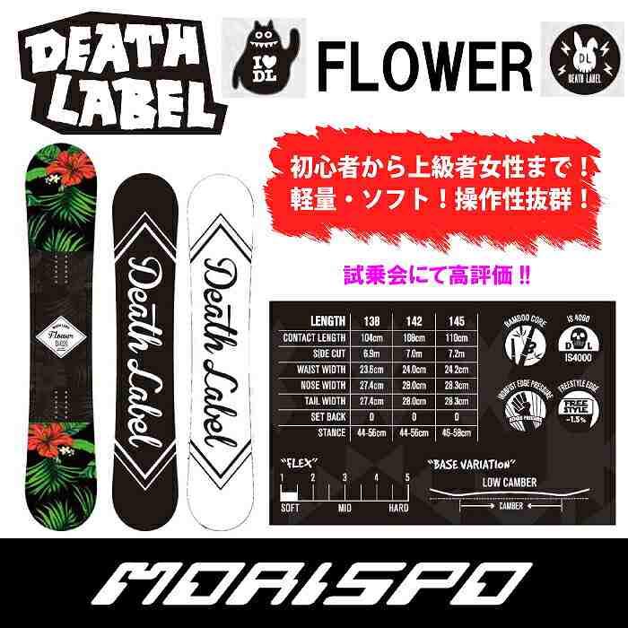 DEATH LABEL / デスレーベル / FLOWER / フラワー / 17-18 / [モリスポ]