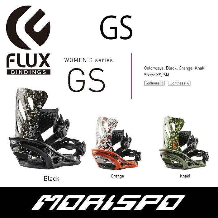 FLUX / フラックス / GS / ジーエス / 17-18 / [モリスポ]