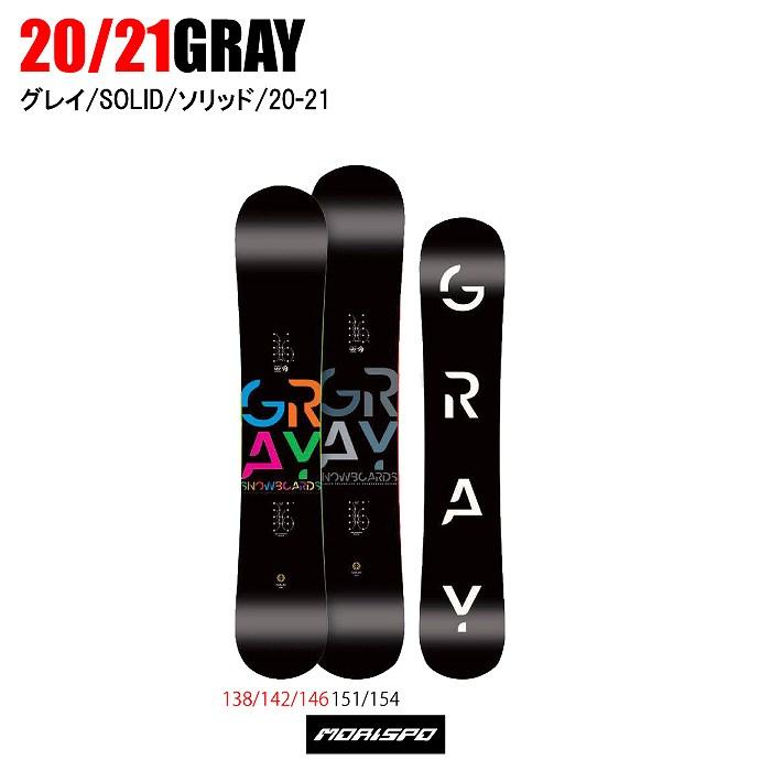 2021 GRAY グレイ SOLID ソリッド 20-21 スノーボード 板 フリースタイル